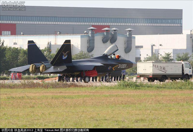 China Unveils ANOTHER Stealth Fighter Jet, the J-21